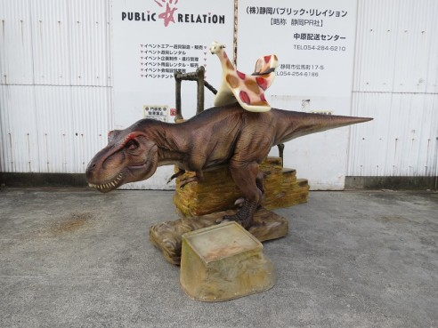 恐竜ライド (6)